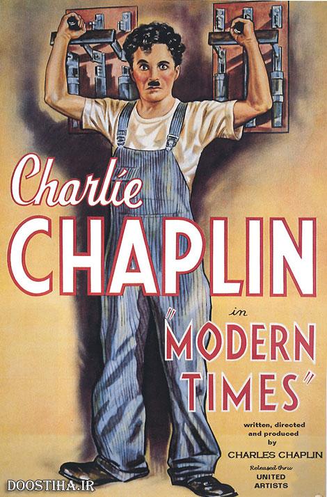 دانلود دوبله فارسی فیلم کمدی عصر جدید Modern Times 1936