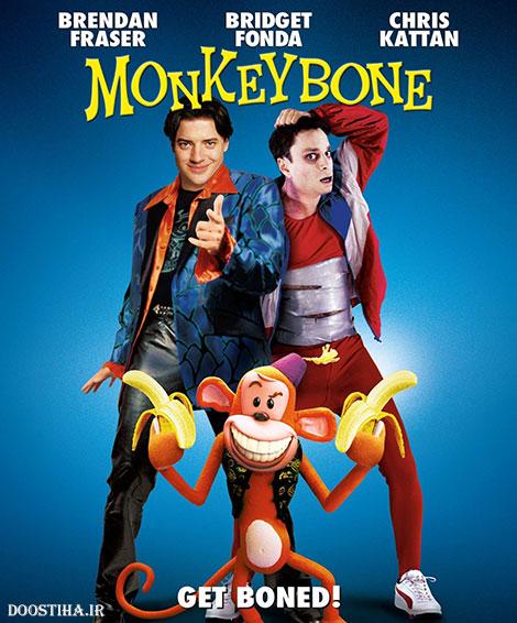دانلود انیمیشن Monkeybone 2001