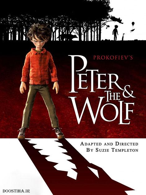 دانلود انیمیشن کوتاه پیتر و گرگ Peter & the Wolf 2006