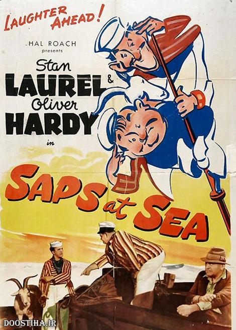 دانلود رایگان فیلم احمقها در دریا با دوبله فارسی Saps at Sea 1940