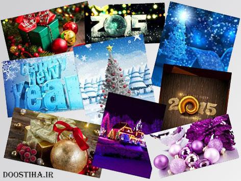 دانلود والپیپر فول اچ دی کریسمس Shiny Christmas HD Wallpapers