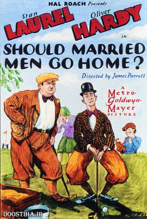 دنلود رایگان فیلم کمدی Should Married Men Go Home 1928