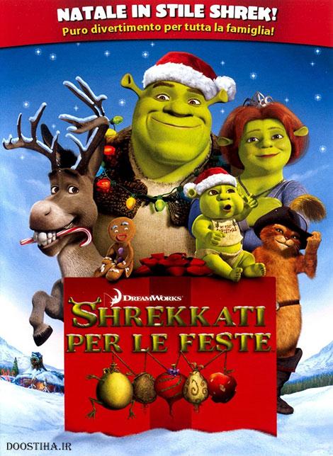 دانلود دوبله فارسی انیمیشن مهمانی شرک Shrek the Halls 2007