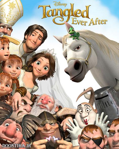 دانلود انیمیشن عروسی گیسو کمند با دوبله فارسی Tangled Ever After 2012
