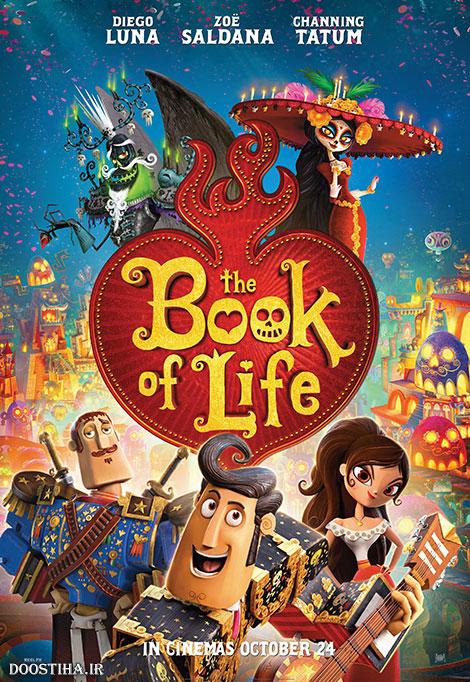 دانلود انیمیشن کتاب زندگی The Book of Life 2014
