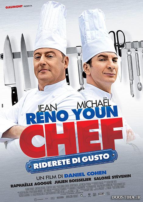 دانلود فیلم سرآشپز با دوبله فارسی The Chef 2012