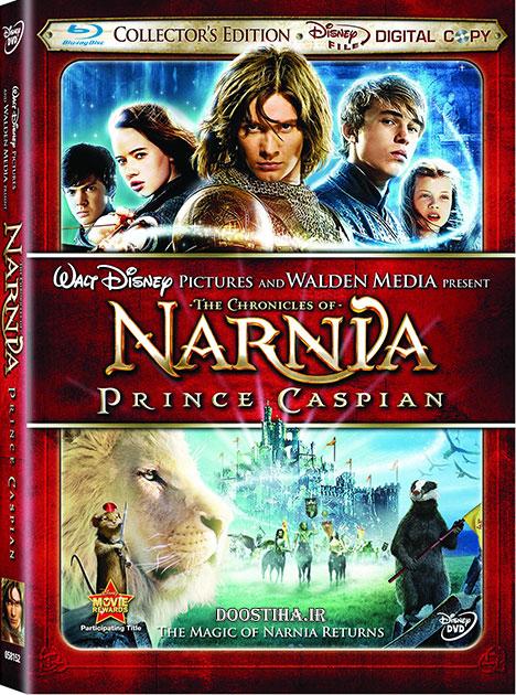 دانلود فیلم نارنیا 2 با دوبله فارسی The Chronicles of Narnia 2 2008
