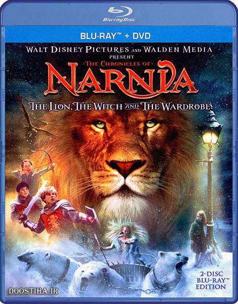 دانلود نارنیا 1 با دوبله فارسی The Chronicles of Narnia 2005