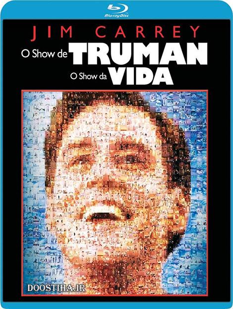 دانلود فیلم نمایش ترومن با دوبله فارسی The Truman Show 1998