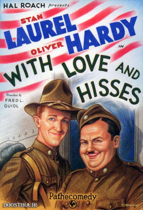دانلود فیلم لورل و هاردی با عشق و ساکت باش With Love and Hisses 1927