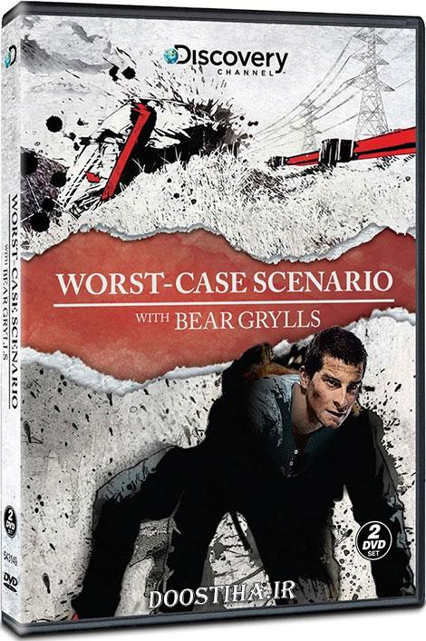 دانلود مستند Worst-Case Scenario 2010