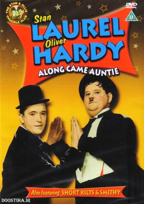 دانلود فیلم کمدی لورل و هاردی به نام Along Came Auntie 1926