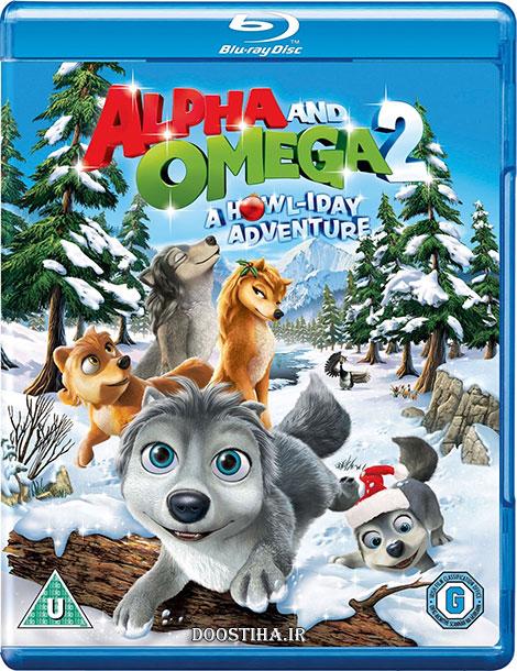 دانلود انیمیشن آلفا و امگا 2 با دوبله فارسی Alpha and Omega 2: 2013