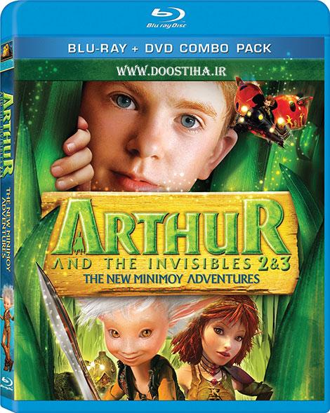 دانلود انیمیشن آرتور و نامرئیها Arthur and the Invisibles 2006