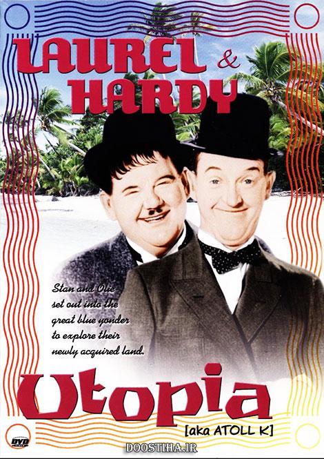 دانلود رایگان فیلم لورل و هاردی به نام جزیره مرجانی Atoll K 1951