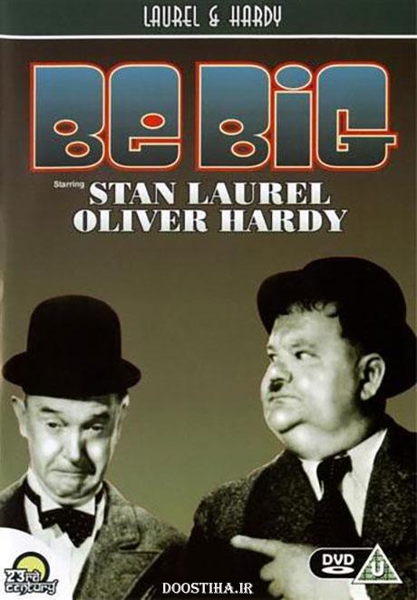 دانلود رایگان فیلم بزرگ باش با دوبله فارسی و کیفیت عالی Be Big 1931