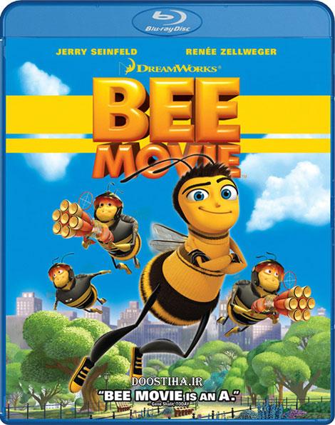 دانلود انیمیشن بری زنبوری با دوبله فارسی Bee Movie 2007