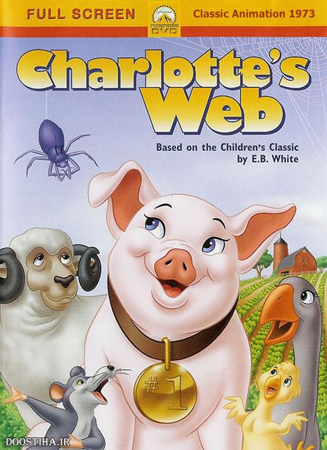 دانلود دوبله فارسی انیمیشن دنیای شارلوت Charlotte's Web 1973