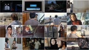 دانلود فیلم دایره زنگی با کیفیت عالی و لینک رایگان