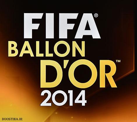 دانلود مراسم اهدای توپ طلا FIFA Ballon d'Or 2014