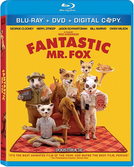 دانلود انیمیشن آقای فاکس شگفتانگیز با دوبله فارسی Fantastic Mr. Fox 2009