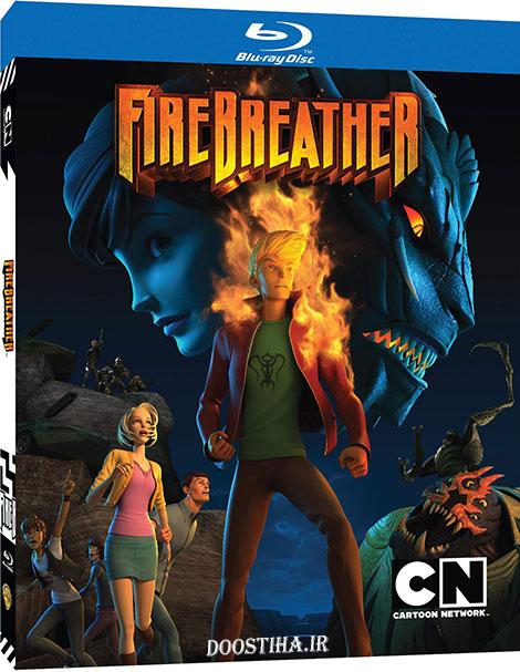 دانلود انیمیشن نفس آتشین Firebreather 2010