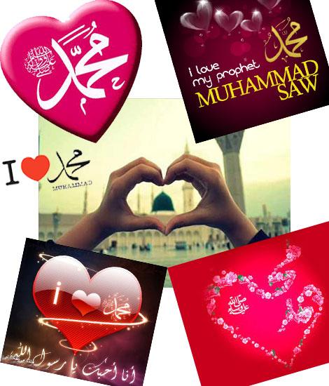 من محمد را دوست دارم I Love Muhammad