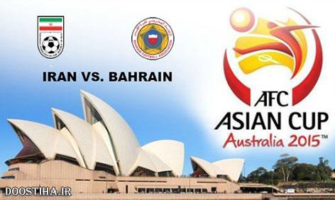 دانلود مسابقه فوتبال ایران و بحرین در جام ملتهای آسیا 2015