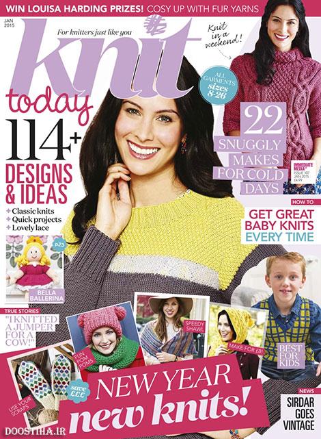 دانلود مجله بافتنی امروز Knit Today - January 2015