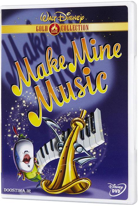 دانلود انیمیشن کلاسیک و خاطرهانگیز Make Mine Music 1946