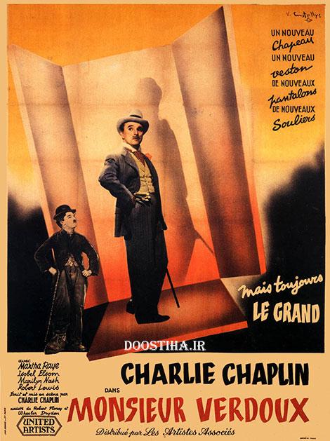 دانلود فیلم موسیو وردو با دوبله فارسی Monsieur Verdoux 1947
