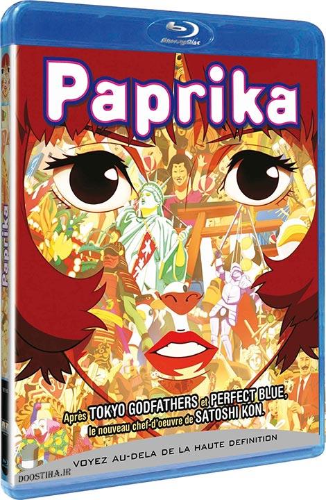 دانلود انیمیشن پاپریکا Paprika 2006