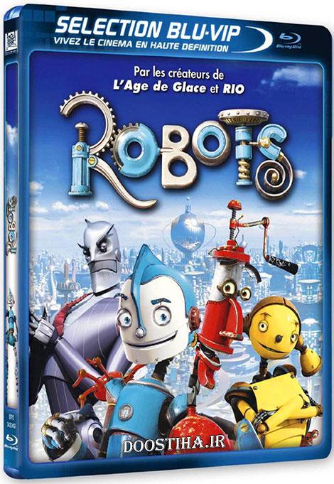 دانلود انیمیشن رباتها با دوبله فارسی Robots 2005