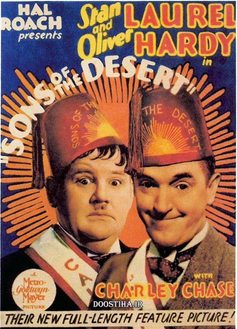دانلود فیلم لورل و هاردی یا نام پسران صحرا Sons Of The Desert 1933