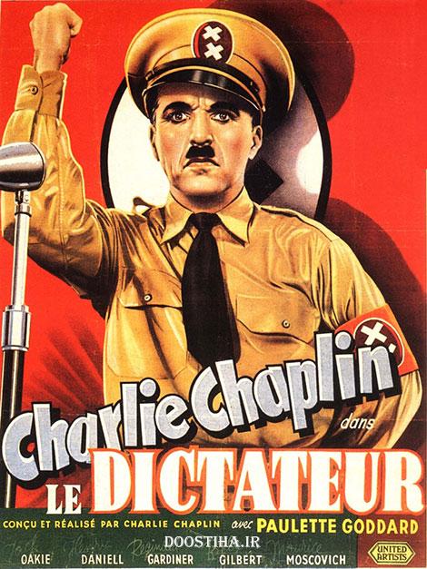 دانلود فیلم دیکتاتور بزرگ با دوبله فارسی The Great Dictator 1940
