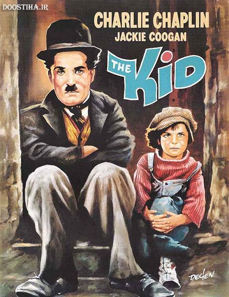 دانلود رایگان فیلم چارلی چاپلین به نام پسر بچه با کیفیت عالی The Kid 1921
