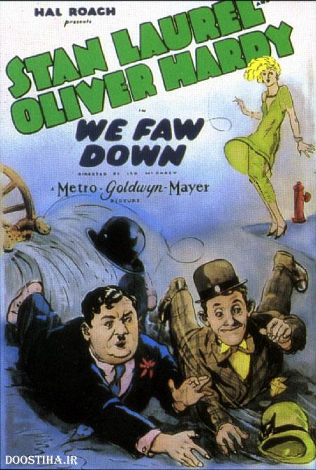 دانلود فیلم لورل و هاردی We Faw Down 1928