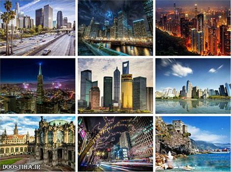 والپیپر شهرهای بزرگ جهان Cityscapes Wallpapers