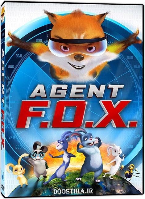 دانلود انیمیشن مامور فاکس Agent F.O.X 2014