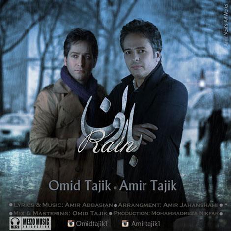 دانلود آهنگ جدید امیر و امید تاجیک به نام بارون