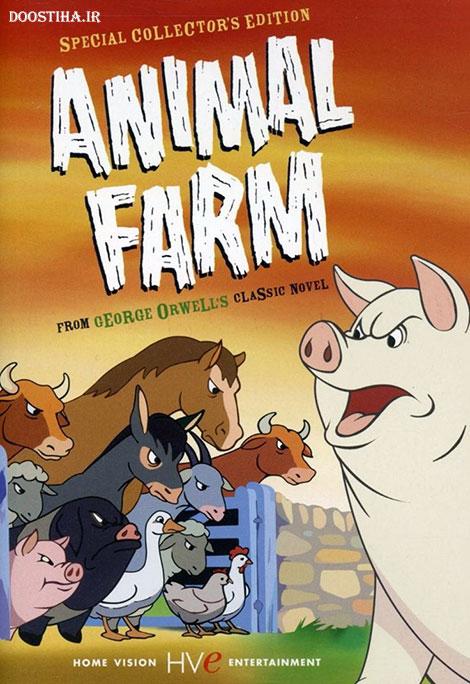 دانلود کارتون مرزعه حیوانات Animal Farm 1954