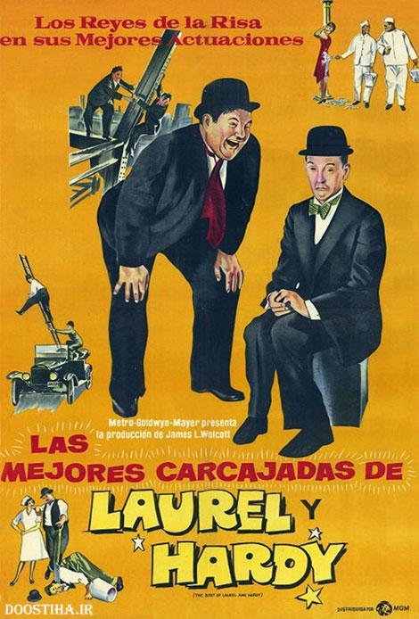 دانلود فیلم بندرگاه قدیمی با دوبله فارسی Any Old Port! 1932