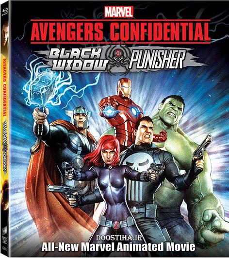 دانلود انیمیشن Avengers Confidential: Black Widow & Punisher 2014