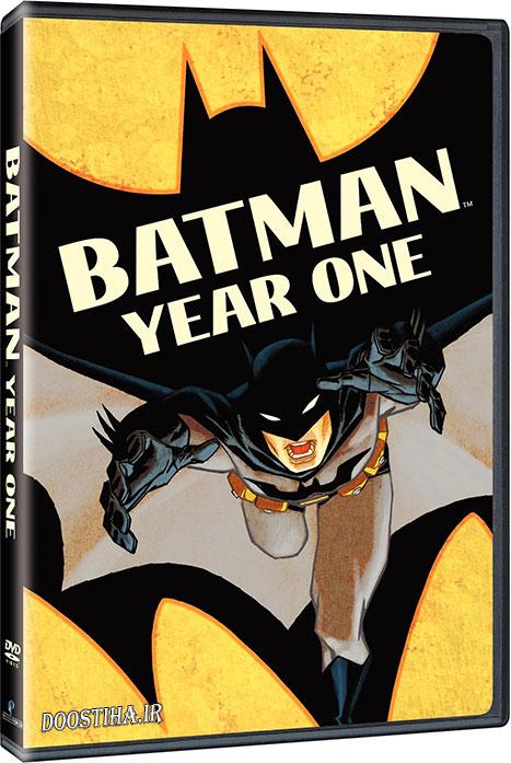 دانلود انیمیشن بتمن سال اول Batman: Year One 2011