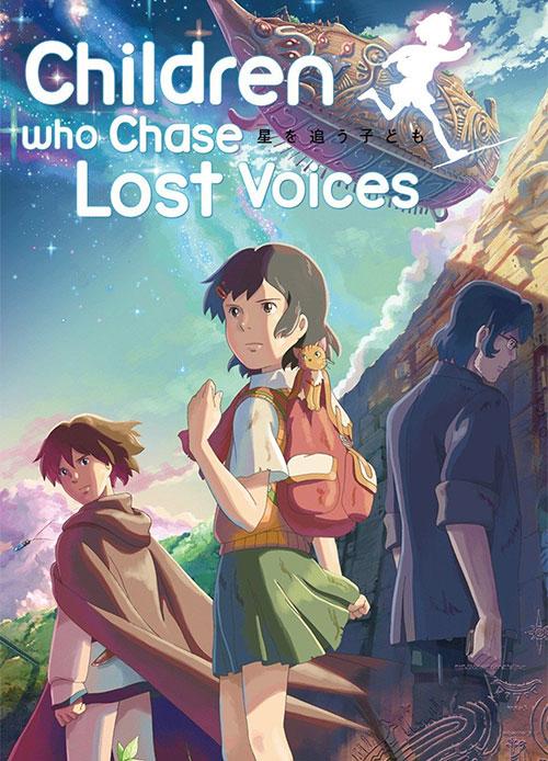 دانلود انیمیشن Children Who Chase Lost Voices 2011