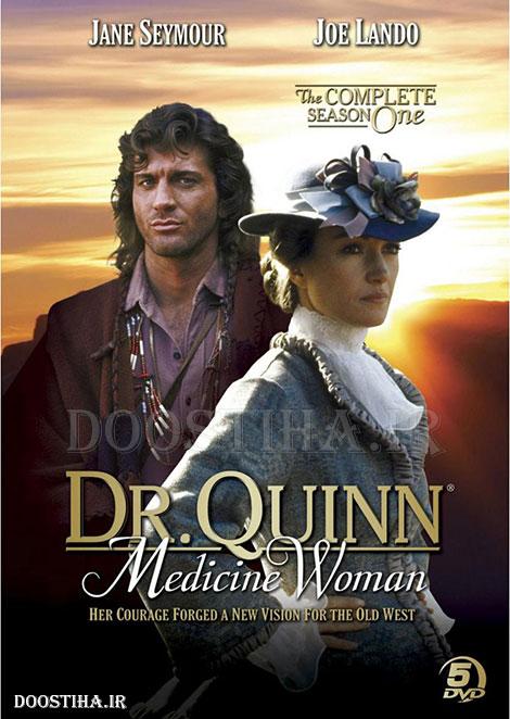 دانلود فصل اول سریال پزشک دهکده Dr. Quinn, Medicine Woman Season 1