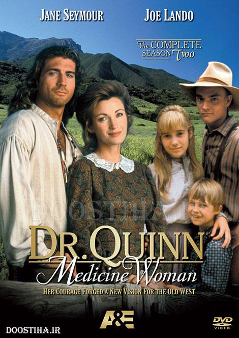دانلود فصل دوم سریال پزشک دهکده Dr. Quinn, Medicine Woman Season 2