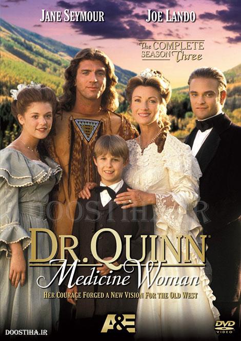 دانلود فصل سوم سریال پزشک دهکده Dr. Quinn, Medicine Woman Season 3