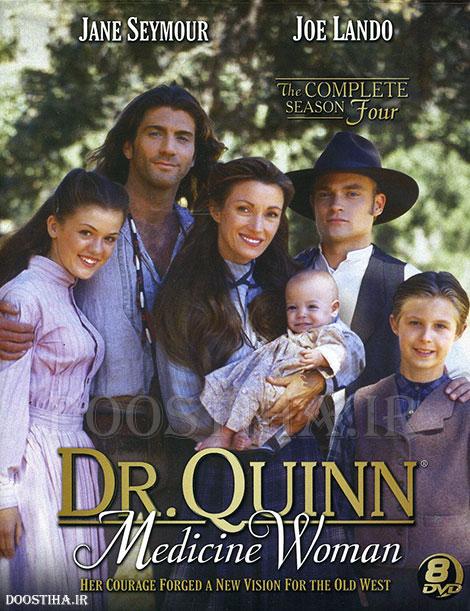 دانلود فصل چهارم سریال پزشک دهکده Dr. Quinn, Medicine Woman Season 4