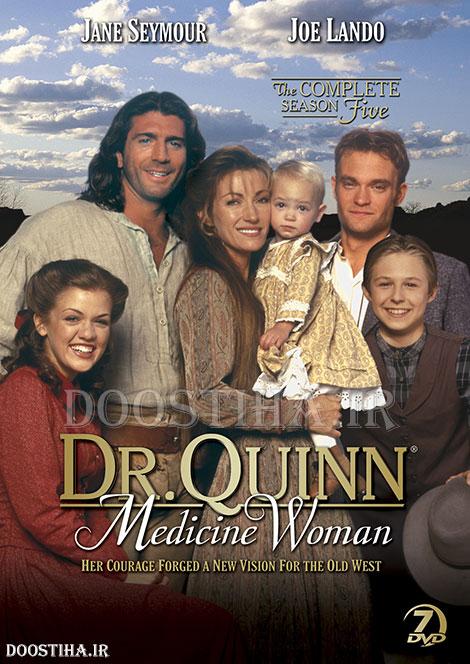 دانلود فصل پنجم سریال پزشک دهکده Dr Quinn Medicine Woman Season 5